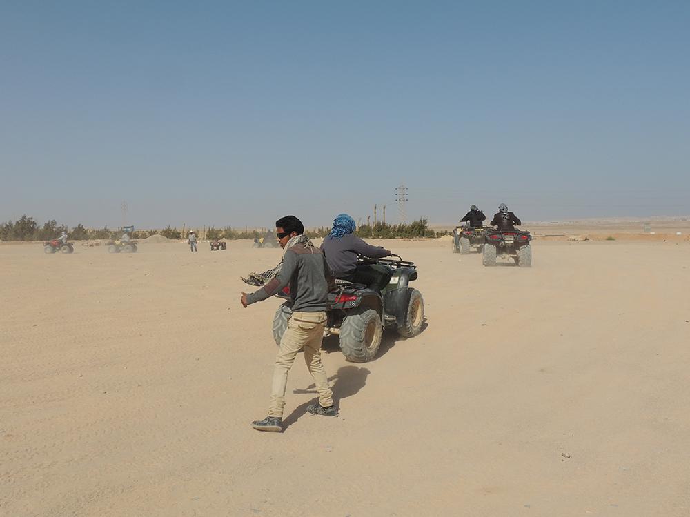 Сахара-парк  Бадавея